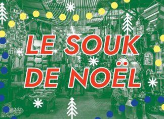 Le Souk de Noël