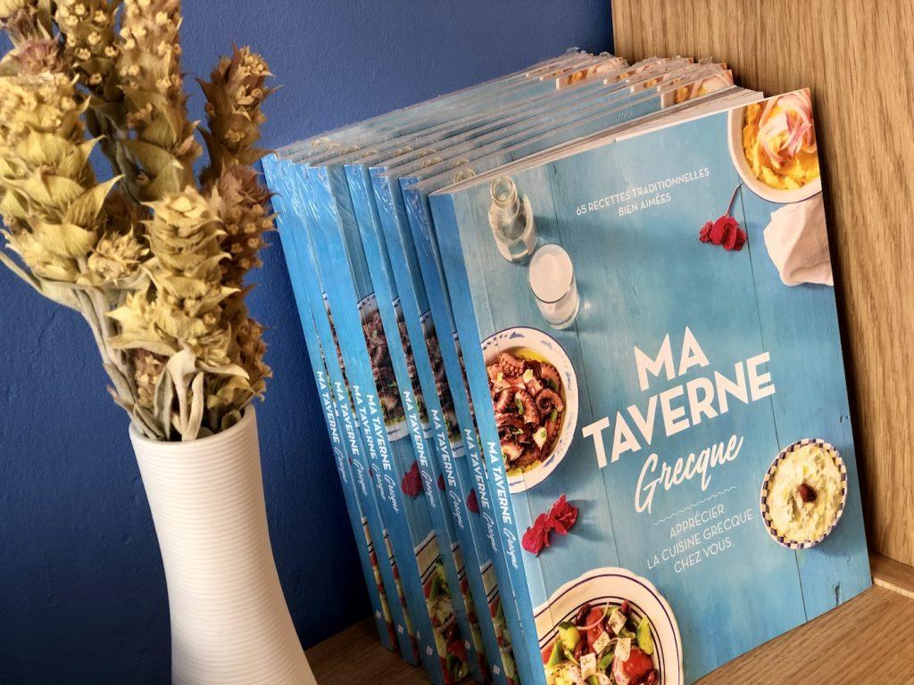 Ελληνικό βιβλίο συνταγών
